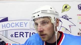 Качулин Михаил после матча «Ertis» - «Алматы»