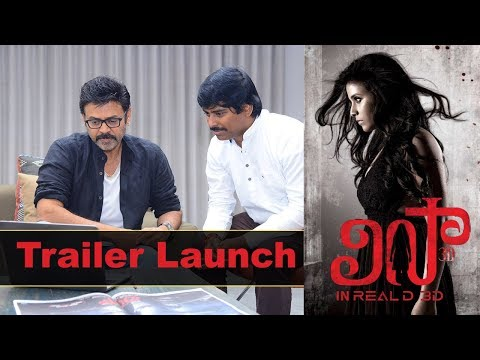 Lisaa Movie Trailer Launch Event