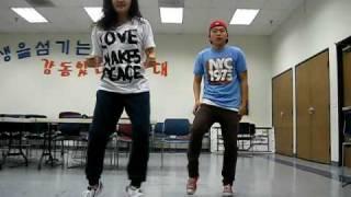 mario skippin choreography