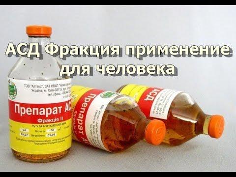 Прививка от гепатита отрадное