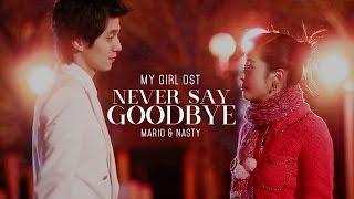 Never Say Goodbye - Mario & Nasty [ My Girl OST / 마이걸 OST ] [HD]