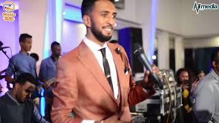 تحميل اغاني الدولي محمد بشير - شغل خمشي - حفل راس السنة 2020 MP3