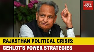Possible Power Strategies That Ashok Gehlot May Deploy To Save The Government  IMAGES, GIF, ANIMATED GIF, WALLPAPER, STICKER FOR WHATSAPP & FACEBOOK