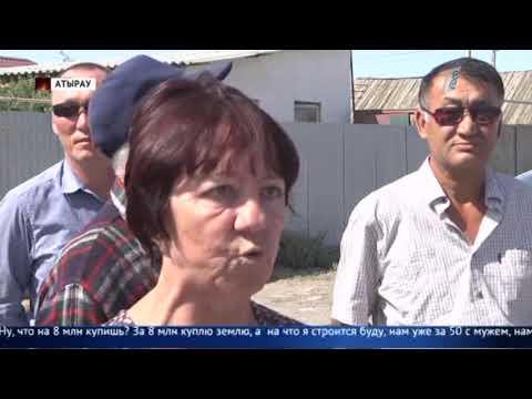 В Атырауской области разгорелся скандал из-за компенсации за снос жилья