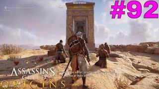 Let's 100% Assassin's Creed Origins - Part 92 // An Eagle amongst Vultures