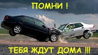 Подборка аварий № 24.