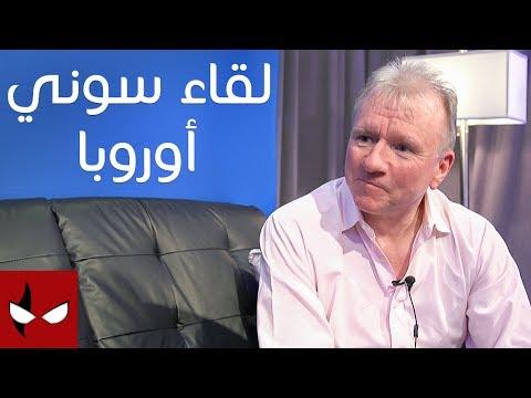 سوني أوروبا: التعريب ينجح و حطمنا أرقام المبيعات في السعودية