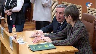 Юрий Бобрышев назначен заместителем председателя правительства Новгородской области