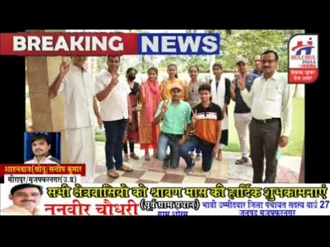 GYANSTHALI TOPPED MIRANPUR REGION IN CBSE RESULTS