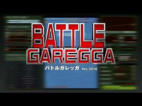 Trailer de Battle Garegga Rev 2016 PS4 thumbnail