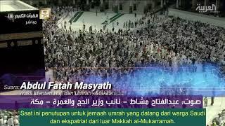 Video: Siapa Saja yang Masih Diperbolehkan Masuk ke Makkah dan Madinah?