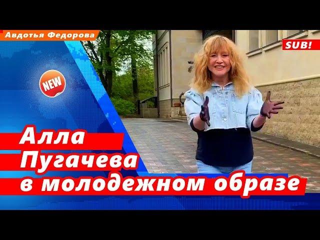 Προφορά βίντεο Максим Галкин στο Ρωσικά