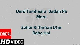Bekhayali (Lyrics HD) - Kabir Singh | Shahid Kapoor,Kiara Advani | Sandeep Reddy Vanga