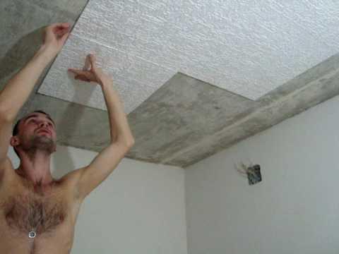 """Как правильно клеить потолочную плитку  без швов"""""""