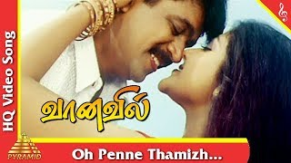Oh Penne Thamizh Penne Video Song
