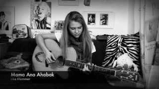Mama Ana Ahabak - Lisa Klammer (17 years)