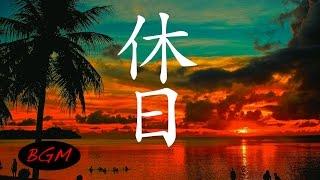【作業用BGM】癒しBGM!ギターインスト曲です。勉強+集中用にも!素敵な時間を!!