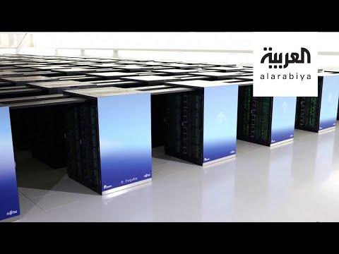 العرب اليوم - شاهد: أقوى كمبيوتر في العالم ياباني وولادة جمل نادر في ميامي