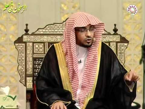 تأملات قرانية ـــ الحلقة الثامنة  ــ الشيخ صالح المغامسي