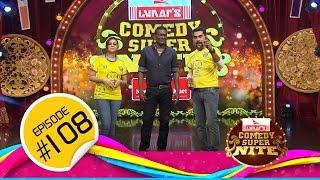 Comedy Super Nite with I M Vijayan │ഐ.എം. വിജയൻ   CSN  #108