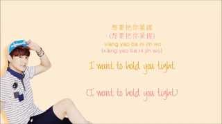 EXO-M - Thunder (雷电) (Color Coded Chinese/PinYin/Eng Lyrics)