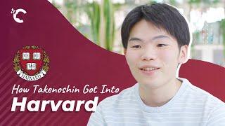 youtube video thumbnail - How Takenoshin Got Into Harvard