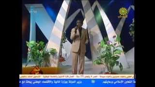 عثمان حسين كيف لا اعشق جمالك