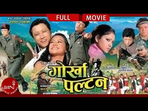 Gorkha Paltan | Nepali Movie