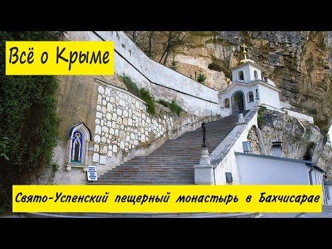 Успение пресвятой богородицы храм москва вешняки