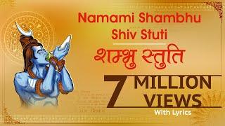 Shambhu Stuti (Namami Shambhum, Purusham Puraanam