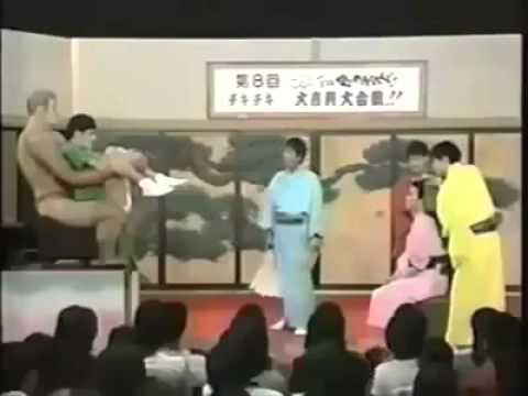 Game show siêu bựa của Nhật
