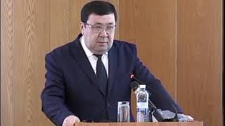 Совет по этике рус