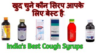 Best Cough Syrup I Best Cough Syrup In India I Best Cough Syrup For Dry Cough I Cough Syrup
