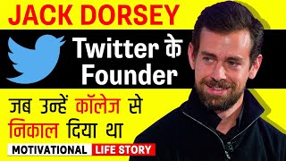 Twitter के Founder 🐦 Jack Dorsey Life Story | CEO | Lifestyle | Net Worth | Biography in Hindi