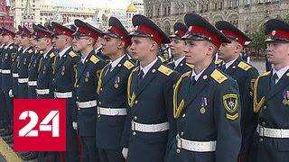 На Красной площади вручили дипломы курсантам академий МЧС