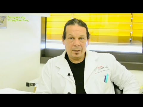 Καταγμάτων στους άνδρες στα γεννητικά όργανα στο διαβήτη