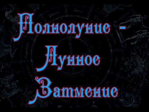 Отзывы астролог старостина юлия