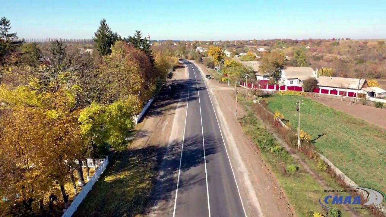 Завершення ремонтних робіт с.Гордіївка км 7+659 - км 12+271 Вінницка обл.