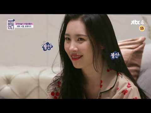 ENG SUB] 180817 JTBC4 Secret Unnie (비밀언니) Ep 16 - Hyoyeon 효연