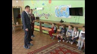 Роман Старовойт посетил детсад «Лучик»