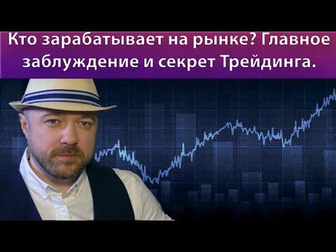 Стратегия на бинарные опционы депозит 5000 рублей