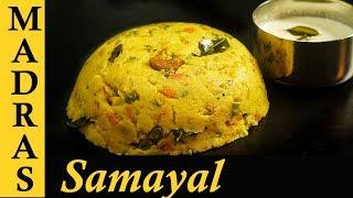 Rava Kichadi Recipe in Tamil   How to make Rava Kichadi   Breakfast recipes in Tamil
