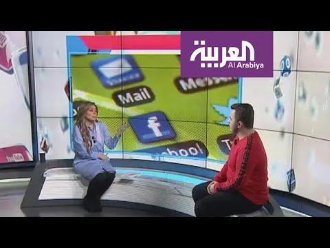 العرب اليوم - شاهد: هل اهتزت ثقة المتابعين في نجوم السوشال ميديا ؟