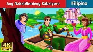 LE CHEVALIER VERT | The Green Knight Story in Filipino | Kwentong Pambata | Filipino Fairy Tales