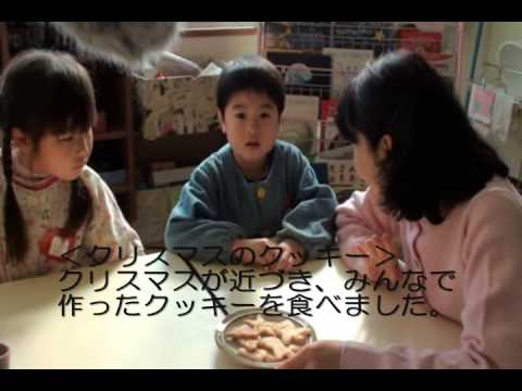 聖学院大学附属みどり幼稚園<おやつのじかん>