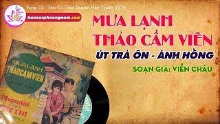 MƯA LẠNH THẢO CẦM VIÊN - ÚT TRÀ ÔN - ÁNH HỒNG - Vọng Cổ Trước 1975 - Bản sắc phương Nam