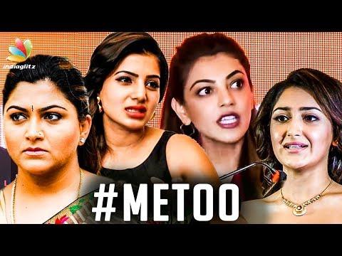 Samantha, Kajal Agarwal Open Up about Me Too | Sexual Harassment | Sayesha saigal, Kushboo