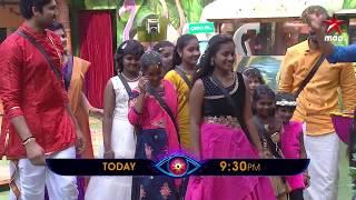 Bigg Boss house lo Vinayaka chavithi sambaralu  #BiggBossTelugu2 Today at 9:30 PM