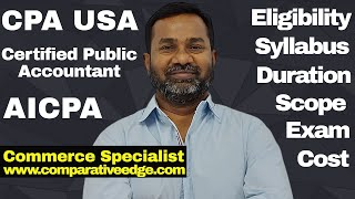 CPA USA  | Certified Public Accountant | AICPA | Accounting Certification | Commerce Specialist |