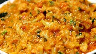 Gobi Masala Curry || Cauliflower Masala ||చికెన్ కర్రీ కంటే Tasty  గా ఉండే కాలీఫ్లవర్ మసాలా కర్రీ